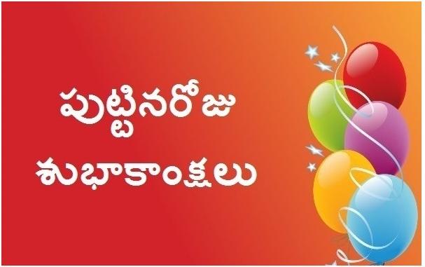 Happy Birthday Bhabhi | Birthday Wishes For Bhabhi